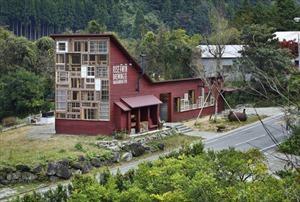 Khám phá Công trình Xanh của thị trấn không rác thải ở Nhật Bản