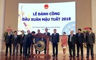 Năm 2018: Thị trường chứng khoán Việt Nam được kỳ vọng tăng trưởng mạnh