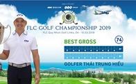 Golfer Thái Trung Hiếu giành chiến thắng ngoạn mục tại FLC golf Championship 2019