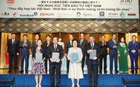 Tập đoàn BRG trao thỏa thuận hợp tác phát triển thành phố thông minh với đối tác Nhật Bản