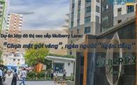 """Dự án khu đô thị cao cấp Mulberry Lane: """"Chọn mặt gửi vàng"""", ngàn người """"ngậm đắng""""?"""