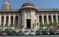 Ngân hàng nhà nước bãi bỏ một loạt thủ tục hành chính
