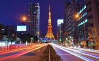 Bài học từ Nhật Bản: Quy hoạch đô thị phải hướng tới sự phát triển bền vững