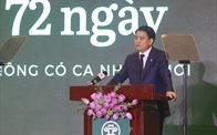 """Chủ tịch UBND TP. Hà Nội: """"Thành công của các DN cũng chính là thành công của TP"""""""