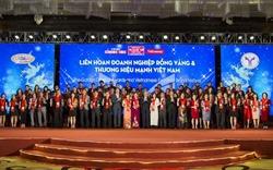 FLC đạt danh hiệu Thương hiệu mạnh Việt Nam năm 2016