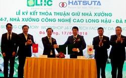 Đà Nẵng: 1100 tỷ đồng đầu tư tại Khu Công nghệ cao