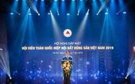 """Ông Nguyễn Đức Chung: VNREA tạo ra """"sân chơi"""" hấp dẫn cho doanh nghiệp bất động sản"""
