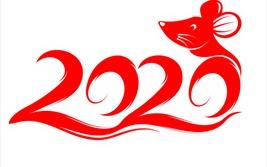 Chuyên gia dự báo năm Canh Tý 2020 theo Kinh Dịch