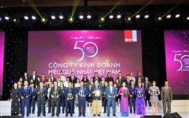 Điểm danh những tập đoàn thuộc Top 50 công ty kinh doanh hiệu quả nhất Việt Nam